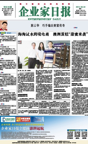 Entrepreneurs Daily Magazine 22-9-2014